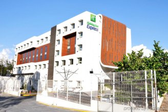 Holiday Inn Express Guadalajara Autonoma, an IHG Hotel