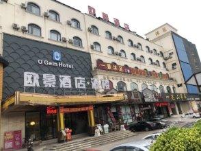 Xinyijing Hotel