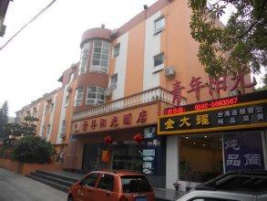 Youth Sunshine Hai Tian Branch