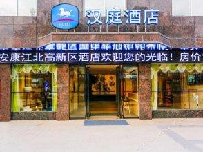 Hanting Hotel (An'kang  Jiangbei Gaoxin District )