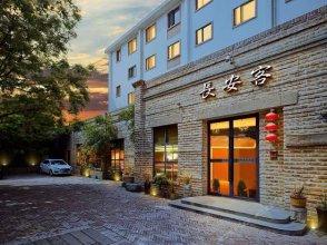Traveler's Boutique Hotel (Xi'an Xishao Gate Airport Bus)