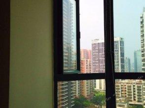 Guangzhou Leqisu Youth Hostel