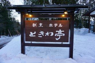 Tokiwatei