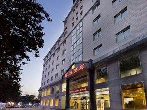 Beijing Hunan Hotel