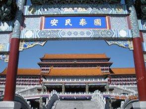 Fuangong Hotel