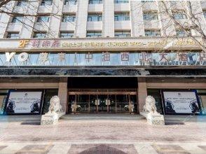 Zhongyou Xibei Hotel
