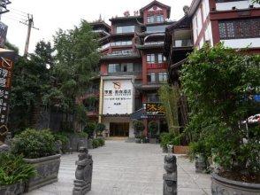 lingcai chunyi Hotel (Chengdu Jiuyanqiao)