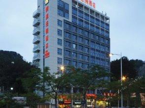 RunTing Hotel Xiamen International Ferry Terminals Nanshan