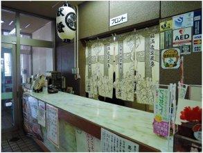 Tsukimigaoka Chomin Center