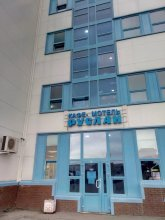 Motel RUSLAN