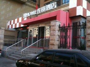 Piao Home In Beijing Jian Guo Men