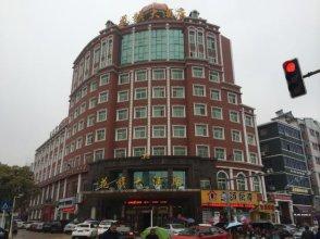 Huaqi Hotel