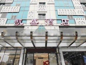 Kaisheng Hotel (Guangzhou Nansha flagship)