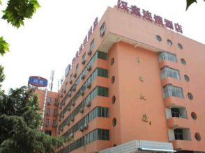 Home Inn Xian East Changle Road Wanshou Road Metro Station