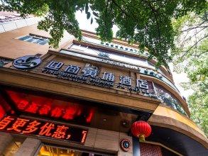 Insail Hotels (Huangpu DaSha More Branch Guangzhou)