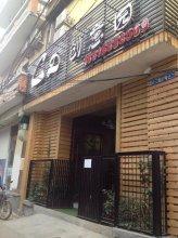 CD Creative Park Apartment Guangzhou Nantian Road