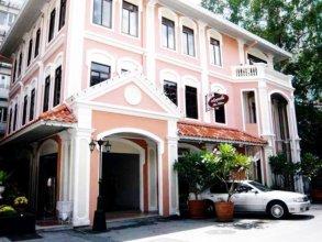 The Heritage Baan Silom Hotel