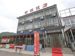 Gucheng Hostel