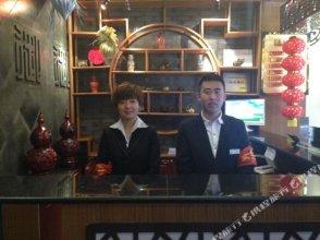 Haoyang Theme