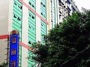 Wanzhou Genius Hotel