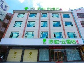 Pebble Motel (Guangzhou Conghua Huanshi East Road)