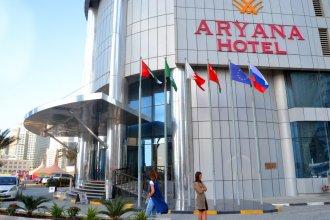 Отель ARYANA