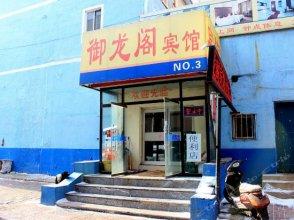 Yuelongge Hostel