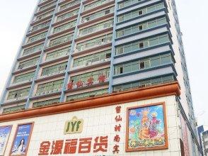 Liuxian Fashion Hotel