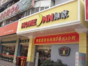 Home Inns Luo Hu Kou An