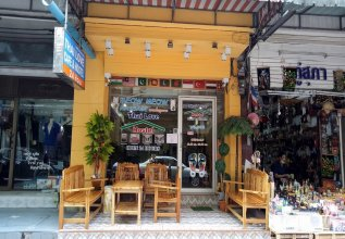 Thai Love Cafe & Hostel