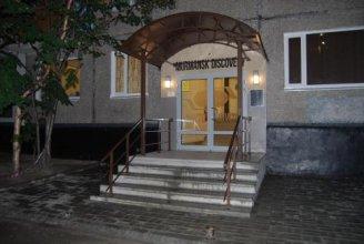 Мини-отель Murmansk Discovery Center