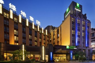 Holiday Inn Express Shanghai Putuo