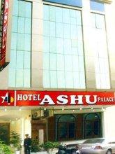 Ashu Palace