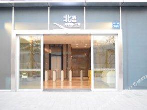 Jiade Aimi Apartment (Guangzhou Anhuahui)