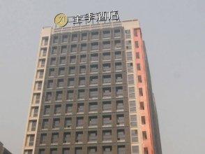 Hanting Hotel Xi'an Gaoxinyi Road Airport Bus Station