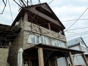 Briz Guest House