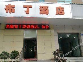Pod Inn (Shenzhen Futian Convention and Exhibition Center, Gangsha Metro Station)