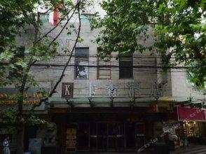 Xi'an Kasen Hotel