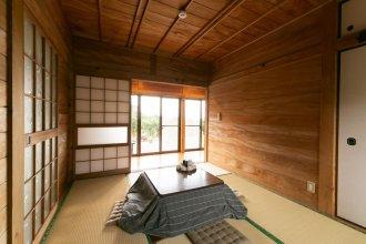 Hirauchi Hot Spot