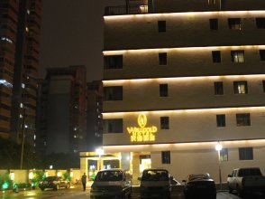 Wellgold Hotel