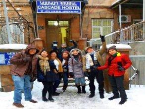 Cascade Hostel & Tours