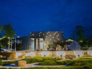 Lou Guan Dao Hot Spring Hotel