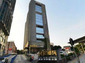 Zuoling Youli Hotel (Vili International Apartment)