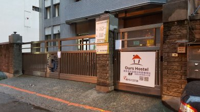 Ours Hostel at Taoyuan Airport TPE