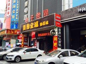 Kaiyue Hotel Shenzhen