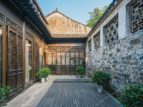 Maoyuan Qiluo Nest Boutique Courtyard