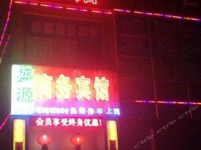 Shengyuan Business Hostel