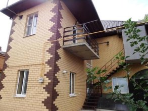 Guest House on Pobedy 71