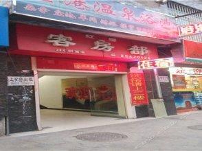Hongying Hostel