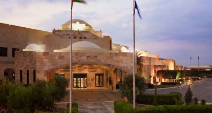 King Hussein Bin Talal Convention Center Managed By Hilton